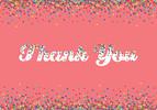 Sprinkles Birthday Party